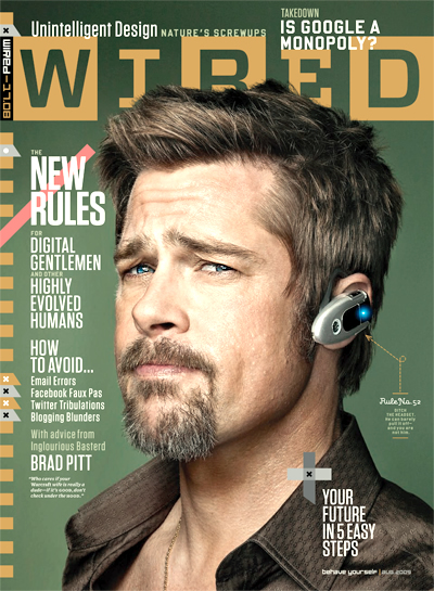 Brad Pitt in Wired: 'Don't take a picture of your wife's butt'