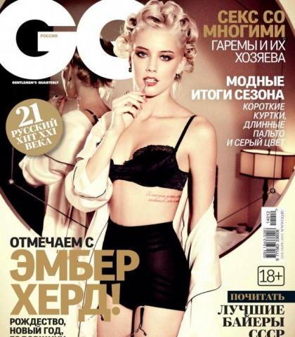 Amber Heard Does GQ Russia Good!