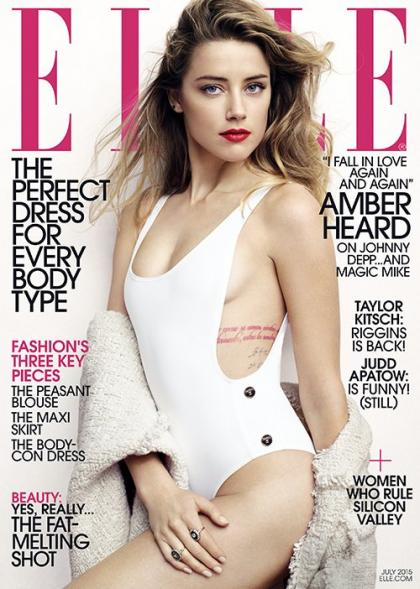 Amber Heard Flaunts Her Fit Physique on ELLE Magazine's July 2015 Cover