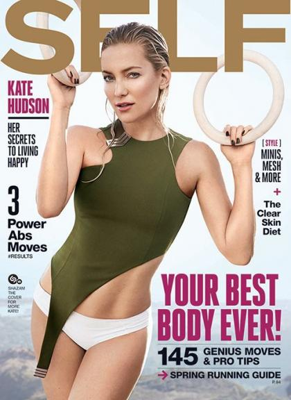 Kate Hudson Sizzles on SELF Magazine March 2016 Cover