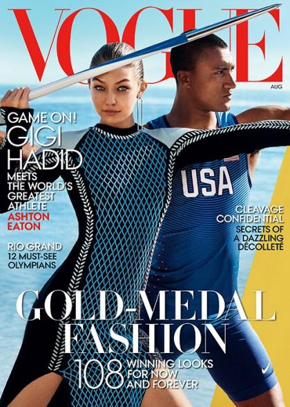 Gigi Hadid Heats Up August 2016 Cover of Vogue
