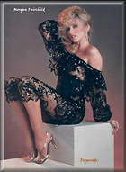Celebrity Photo: Morgan Fairchild 672x917   85 kb Viewed 1.227 times @BestEyeCandy.com Added 2007 days ago