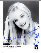 Celebrity Photo: Julie McCullough 800x1024   194 kb Viewed 702 times @BestEyeCandy.com Added 3746 days ago