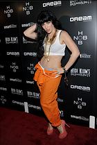 Celebrity Photo: Natasha Bedingfield 2010x3000   637 kb Viewed 149 times @BestEyeCandy.com Added 1253 days ago